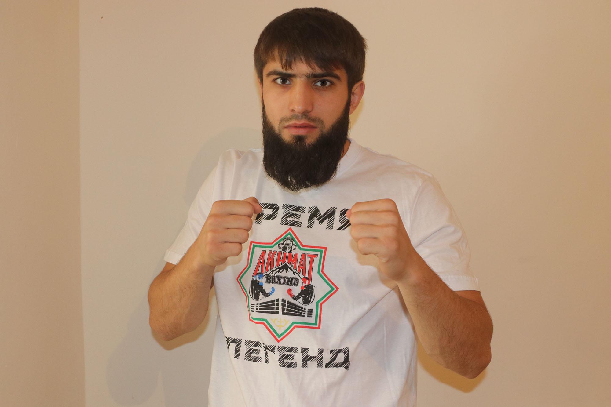 Хусейн Мусалипов